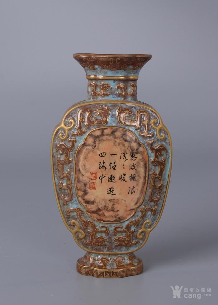欧洲回流古铜彩扁瓶图3