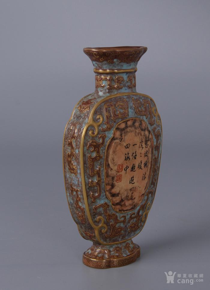 欧洲回流古铜彩扁瓶图4