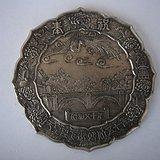 日本铜镀银纪念镜