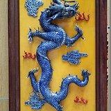 龙纹瓷板挂屏