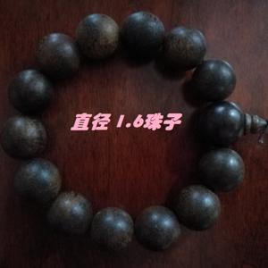 沉香手串1.6珠子