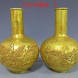 铜鎏金天球瓶