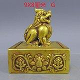 铜鎏金神兽印章