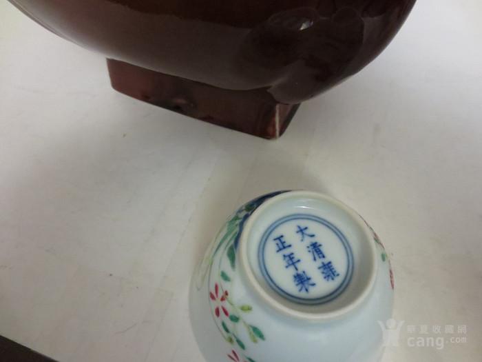 雍正粉彩杯图9
