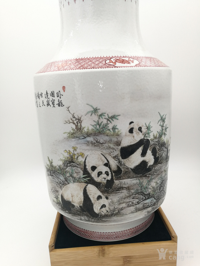珠山名家  章鉴作品  国宝熊猫冬瓜瓶图3