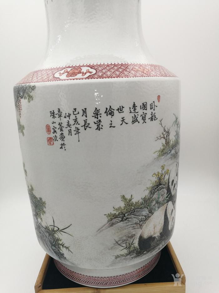 珠山名家  章鉴作品  国宝熊猫冬瓜瓶图5
