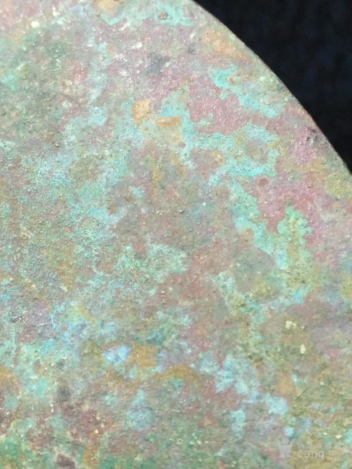 老卷云纹铜镜图9