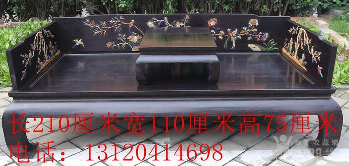 古典家具木器 小叶紫檀木镶百宝独板罗汉床 特价包邮图2