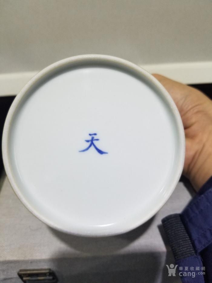 釉里红天字罐图4