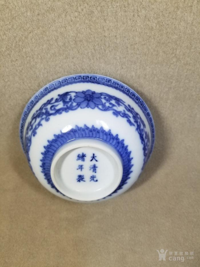 青花碗图2