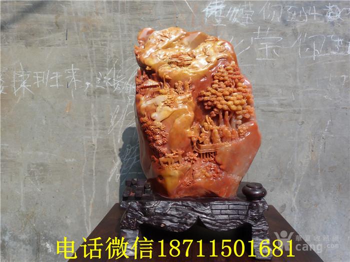 精品  寿山石雕松下雅集图摆件图1