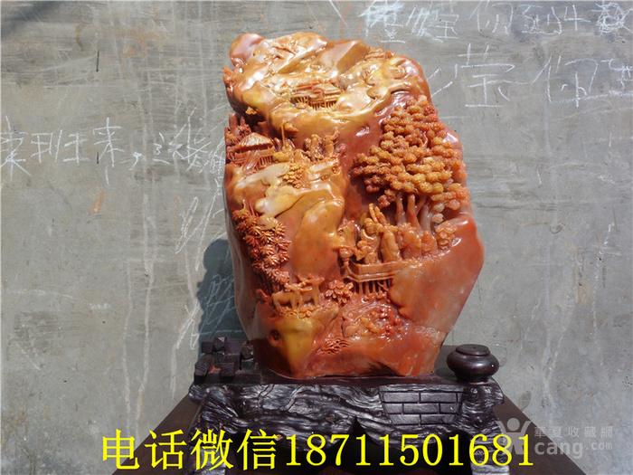 精品  寿山石雕松下雅集图摆件图2