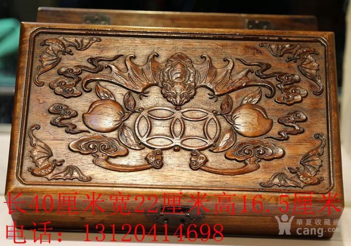 黄花梨雕福在眼前首饰盒 珠宝盒 特价包邮图1