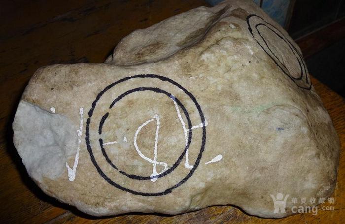 低售10斤缅甸翡翠原石 赌手琢 241图5