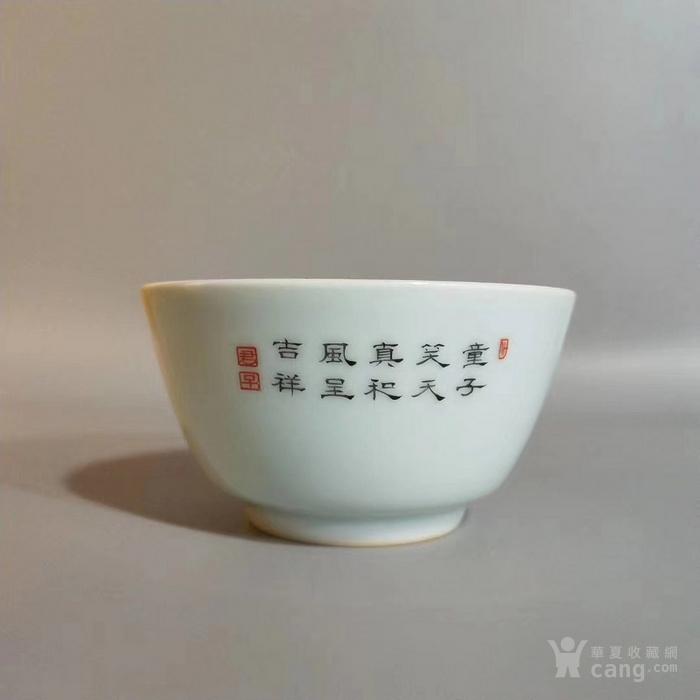 雍正时期粉彩小杯图4