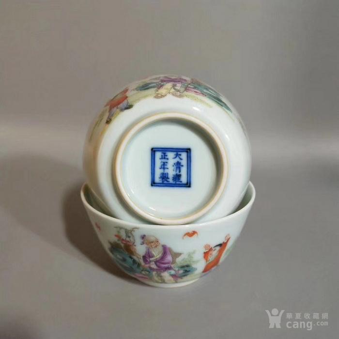 雍正时期粉彩小杯图5