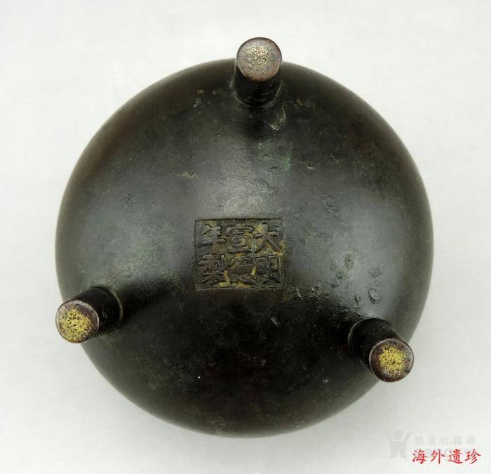 清代 瑞兽纹三足鼎式宣德铜炉图5
