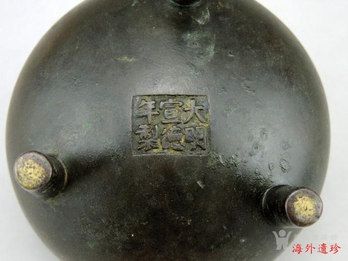 清代 瑞兽纹三足鼎式宣德铜炉图9