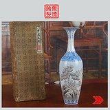 景德镇十大瓷厂老厂货瓷器 手绘雪景薄胎瓶