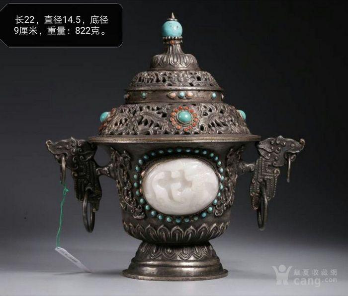 清代包浆厚重的老银嵌宝熏炉图1