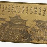 清朝大明盛世图