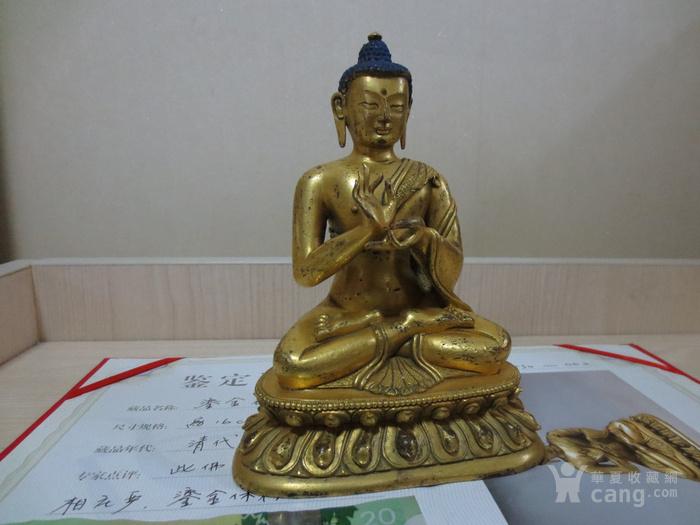 铜鎏金佛像图1