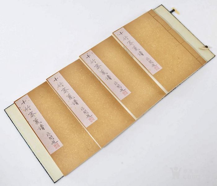 荣宝斋1952年版 十竹斋笺谱 原版原刻图2