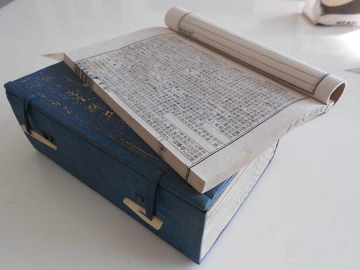清光绪古籍善本《段氏说文解字》白纸精印原函套品相版本绝佳图9