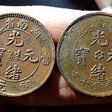 美品湖南安徽铜板2个