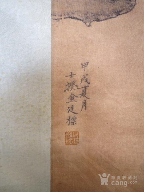 金廷标图2