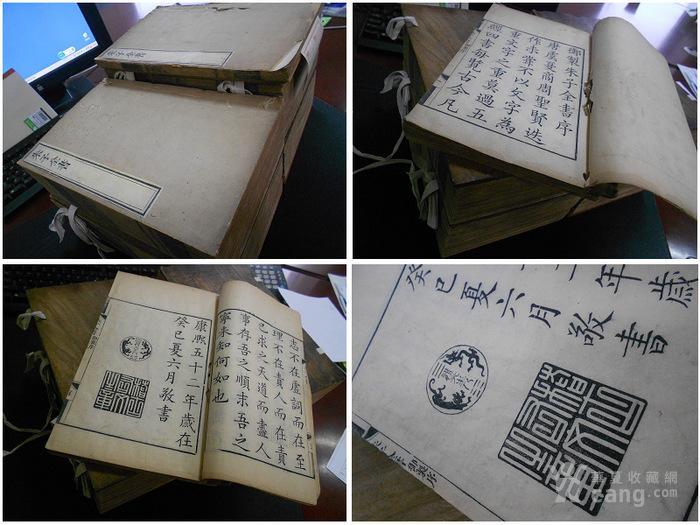 清中早期古籍珍本理学名家朱熹《朱子大全》纸墨俱佳传世佳刊图2