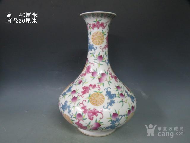 粉彩t福禄寿球瓶图1