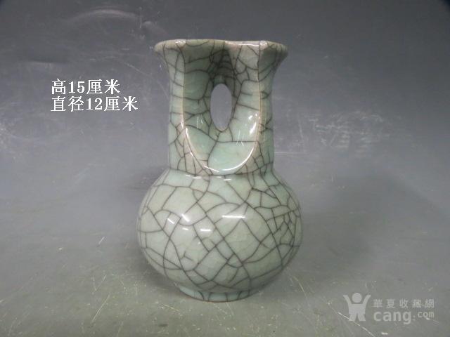 哥窑瓶图1
