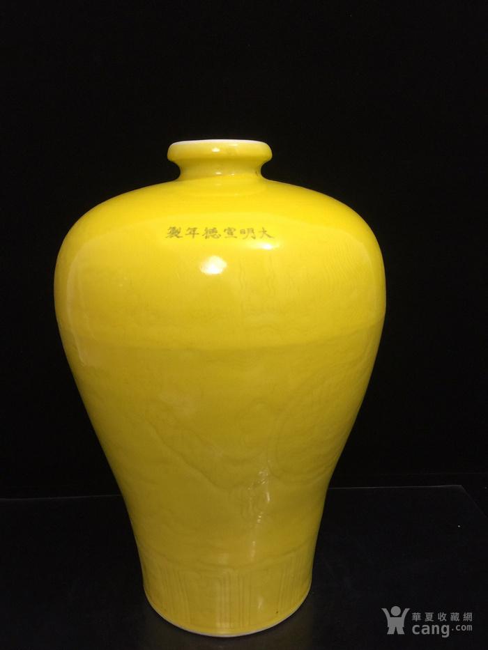 明,黄釉暗纹龙纹梅瓶图1