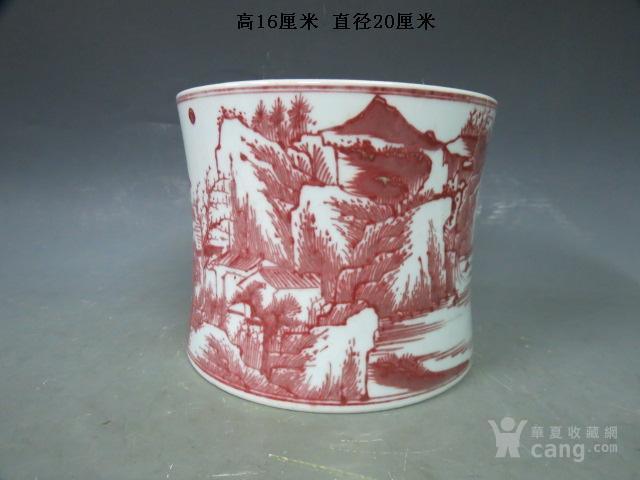 釉里红山水笔筒图1