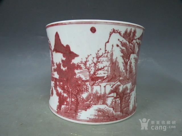 釉里红山水笔筒图2