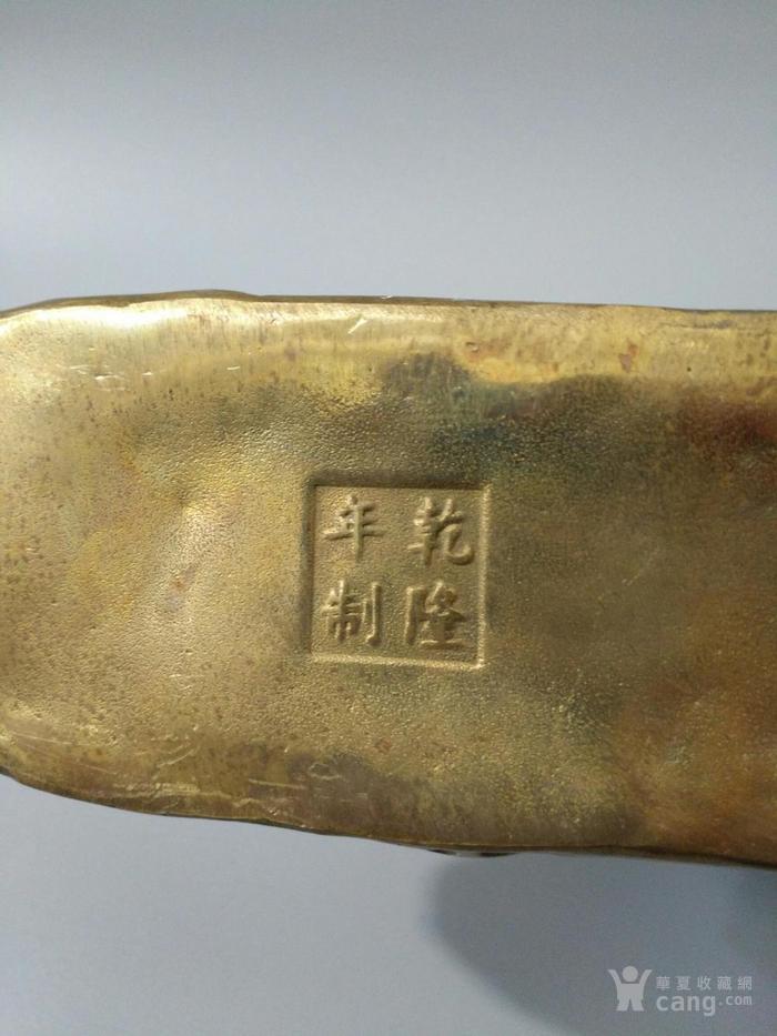 旧藏乾隆年制铜鎏金 三羊开泰笔筒 一件图7