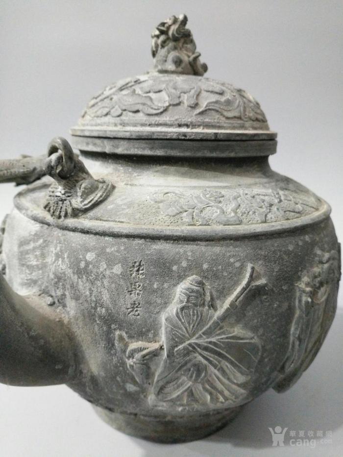 旧藏乾隆御制青tong大茶壶 八仙壶 图7
