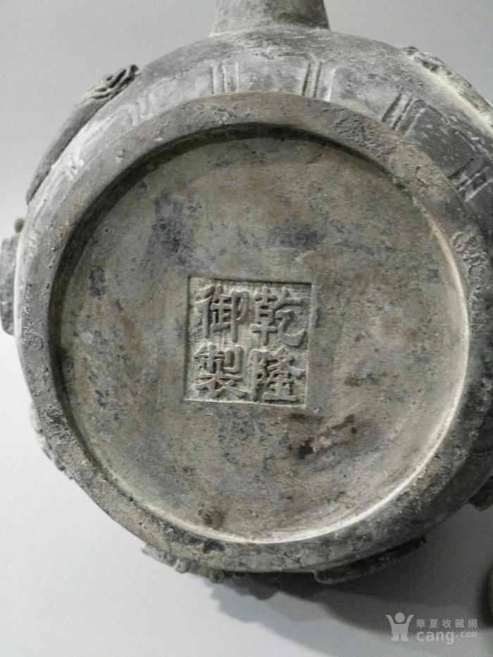 旧藏乾隆御制青tong大茶壶 八仙壶 图9