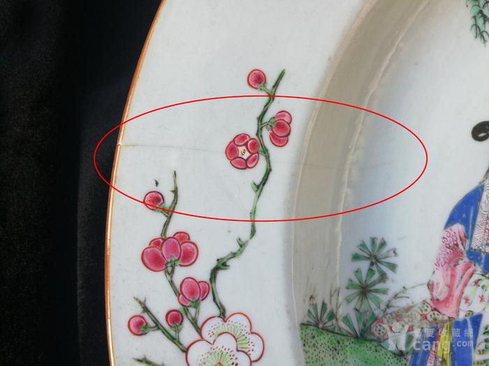 清 雍正 仕女携琴纹 粉彩大盘图8