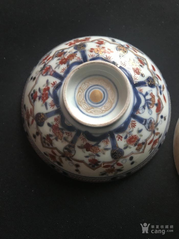 2个瓷器盖子全品图3