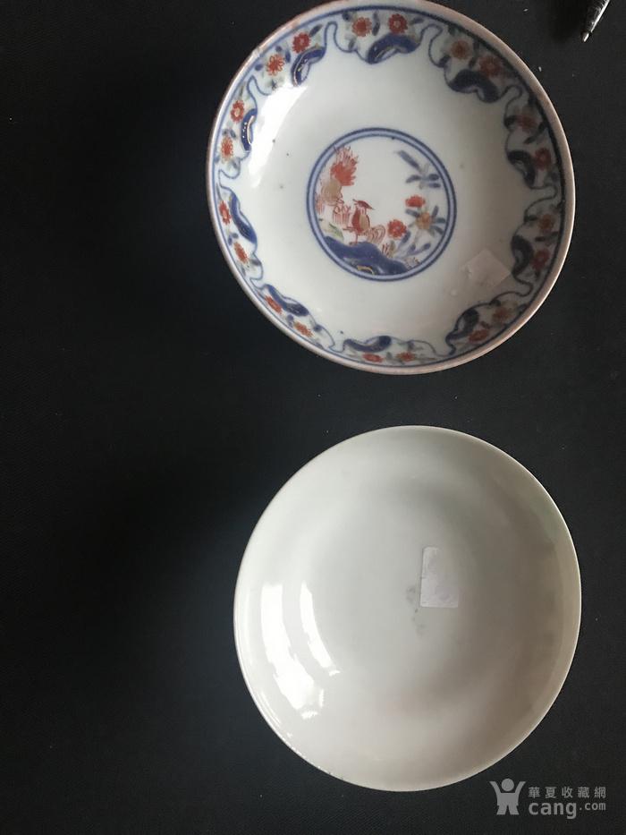 2个瓷器盖子全品图2