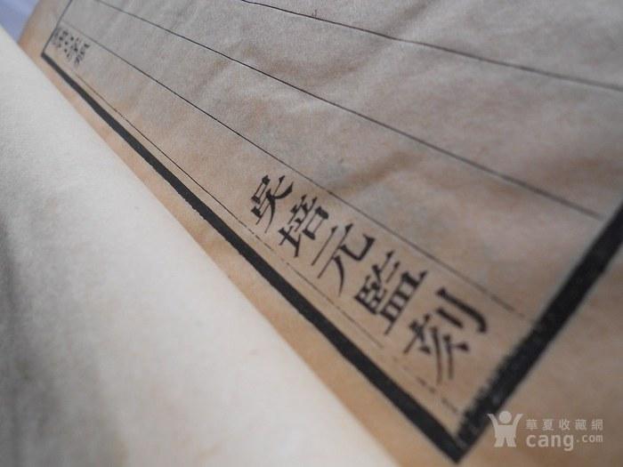 清代古籍珍本潍县郭梦星《汉书古字类》路大荒先生旧藏极稀见图10
