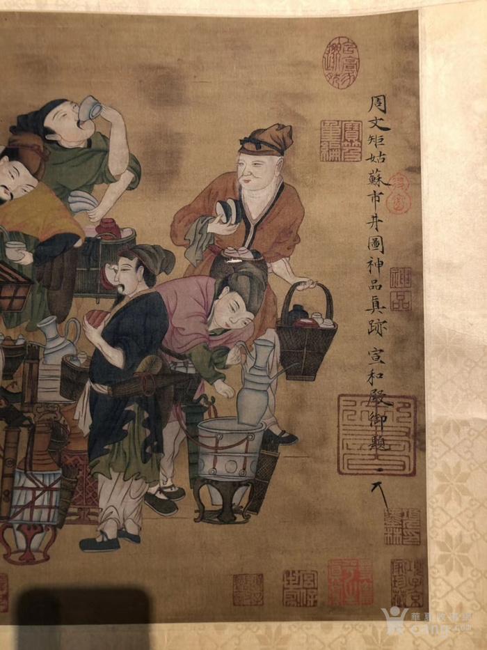 五代南唐周文矩绢本画图3