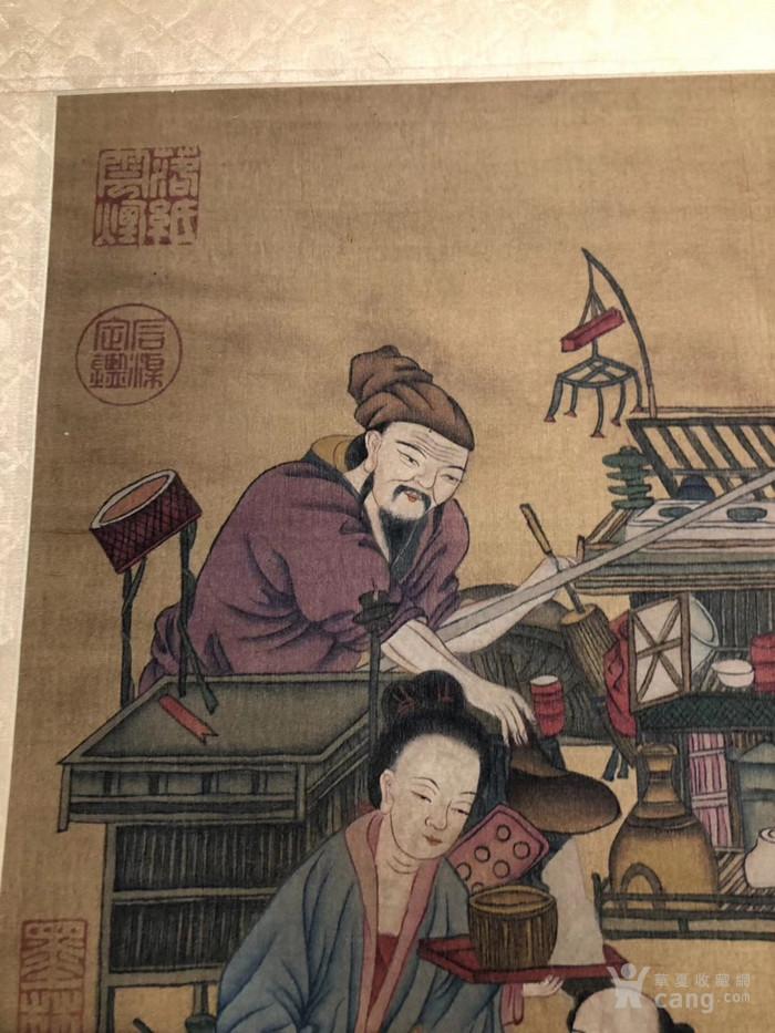 五代南唐周文矩绢本画图7