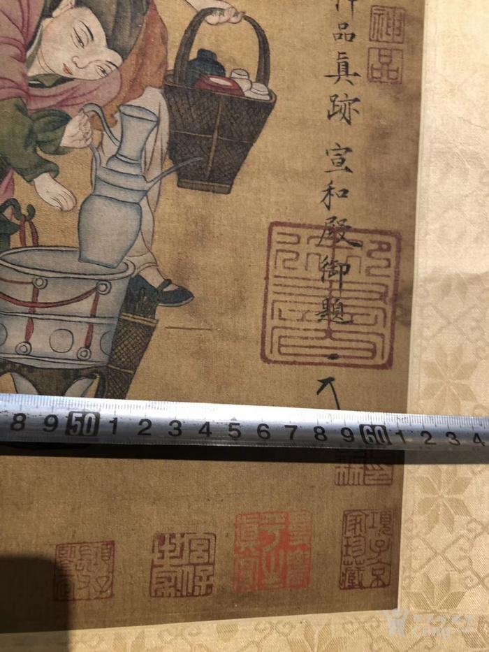 五代南唐周文矩绢本画图9