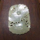 和田老玉器雕刻荷花玉挂件