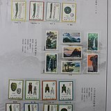 中国当代纪念邮票