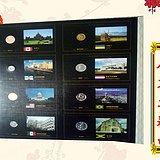 世界财富瑰宝 六国银币典藏