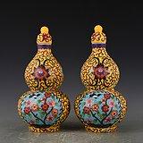 瓷胎掐丝珐琅彩黄地花鸟葫芦瓶